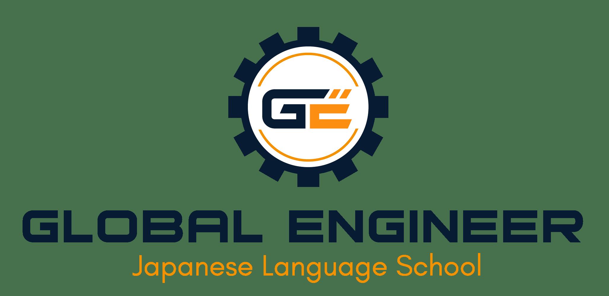 Global Engineer – Website việc làm Nhật Bản