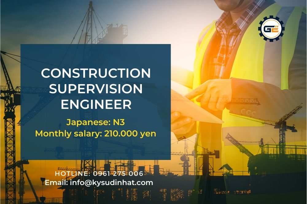 [KT200219] Construction supervision engineer