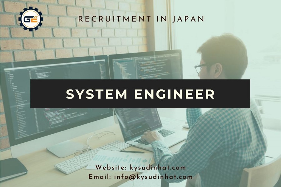 [KT150424] System Engineer