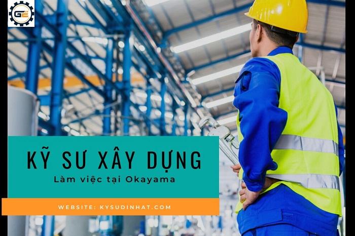 [KT070144] Kỹ sư xây dựng tại Okayama