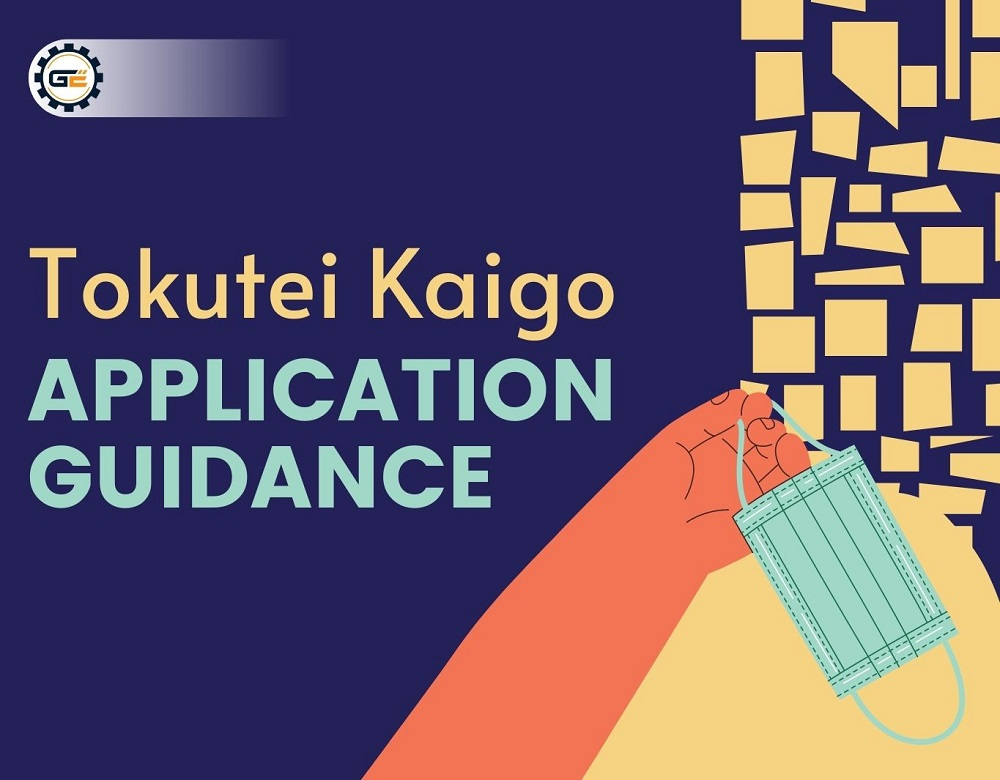 Tokutei Kaigo Application Guidance