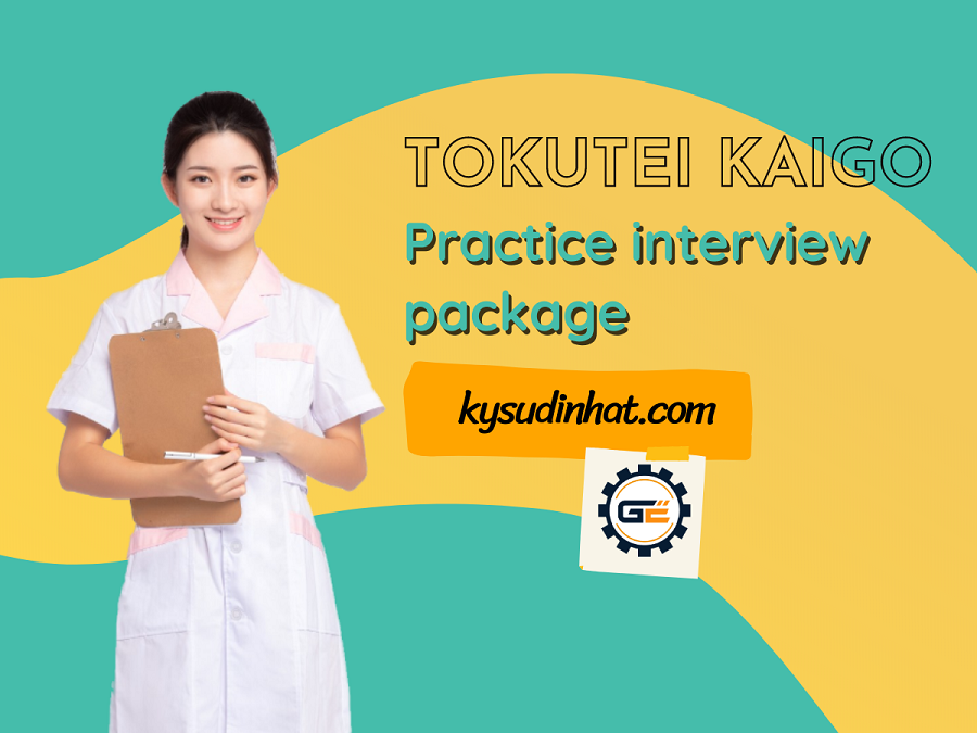 Tokutei Kaigo practice interview package