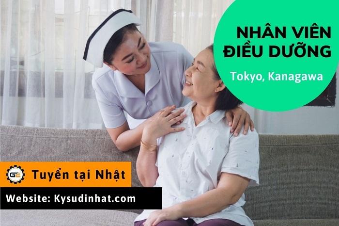 [Tokutei-DD070447] Điều dưỡng tại Tokyo, Kanagawa