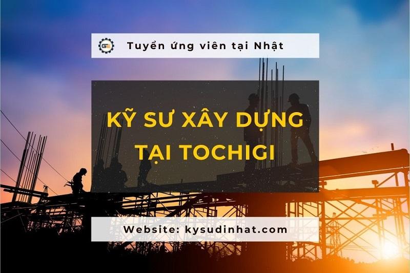 [KT140651] Kỹ sư xây dựng tại Otawara, Tochigi